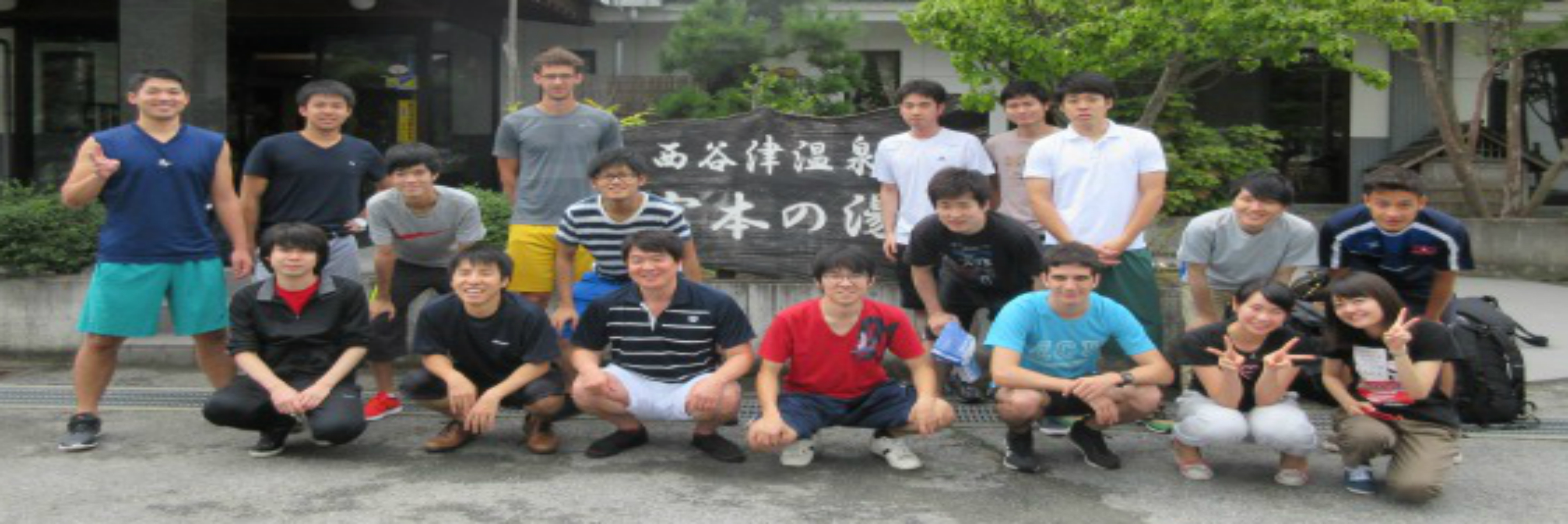 Namerikawa Lab.